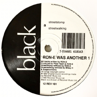 "Ron-E ‎- Was Another 1 EP (12"") (VG-/NM)"